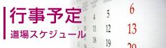 side_banner3