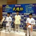 優勝、チームの勝利!『第13回武魂杯』2106年神奈川県ビギナーズ空手道選手権大会