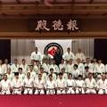 横須賀道場 総本部冬合宿・三峯神社