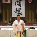 第12回愛知県空手道選手権大会・結果